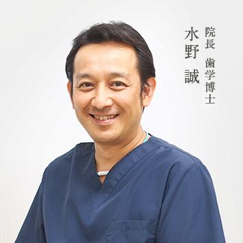 笹塚の歯医者